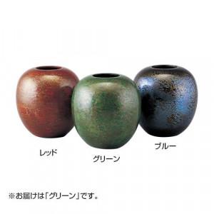 高岡銅器 銅製花瓶 晃琳 グリーン 103-11
