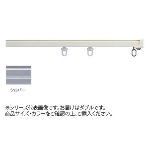 アコール カーテンレール シューティー 工事用セット シルバー 3.00m ダブル天井付 1.50m×4本