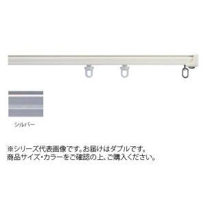 アコール カーテンレール シューティー 工事用セット シルバー 4.00m ダブル正面付 2.00m×4本