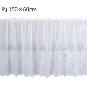 川島織物セルコン selegrance セレグランス ルドラ カフェカーテン 150×60cm DW1455 SL シルバー