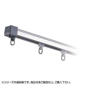 岡田装飾 OSスーパーAレールセット MG無 3.64m AワンタッチSブラケット付き8個 アルミシルバー 7PS36AS