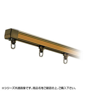 岡田装飾 OSスーパーAレールセット MG入り 3.64m AワンタッチSブラケット付き8個 アルミブロンズ 7MS36AB