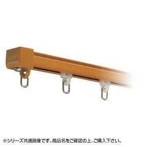 岡田装飾 OSスーパーAレールセット MG無 2.73m×2本 AワンタッチWブラケット付き6個 ミディアムウッド 7PW27MW