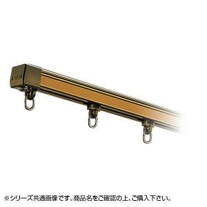 岡田装飾 OSスーパーAレールセット MG無 3.64m×2本 AワンタッチWブラケット付き8個 アルミブロンズ 7PW36AB