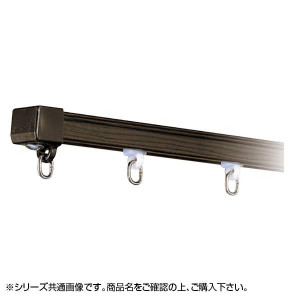 岡田装飾 OSスーパーAレールセット MG無 3.64m×2本 AワンタッチWブラケット付き8個 ウォールナット 7PW36WN