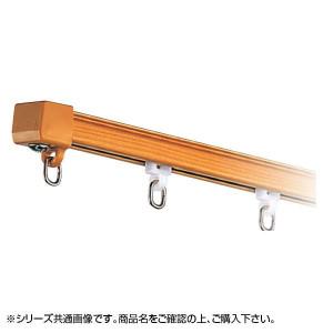 岡田装飾 OSスーパーAレールセット MG入り 3.64m×2本 AワンタッチWブラケット付き8個 ナチュラル 7MW36NA