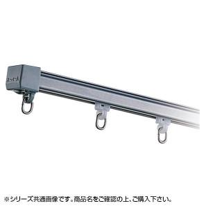 岡田装飾 OSスーパーAレールセット MG入り 3.64m×2本 AワンタッチWブラケット付き8個 シルバー 7MW36SL