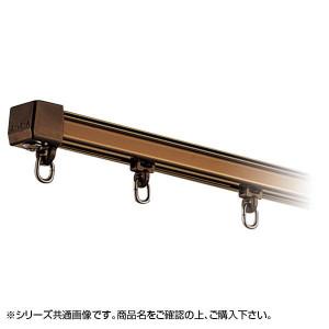 岡田装飾 OSスーパーAレールセット MG入り 3.64m×2本 AワンタッチWブラケット付き8個 ブロンズ 7MW36BN