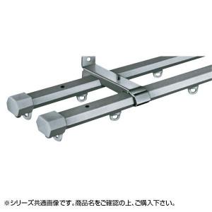 岡田装飾 OS Cカーテンレールホームセット ダブル 3.64m シルバー 53W36SL
