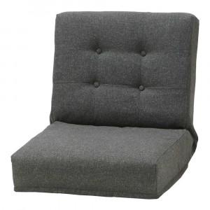 座椅子ソファー 1人 1人掛けソファー 座椅子 おしゃれ コンパクト