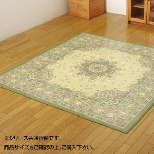 竹カーペット クラシック柄 『グラン』 180×180cm 5351470