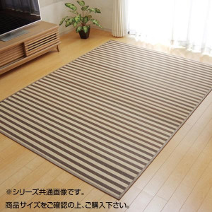 竹ラグカーペット 『DXロカ』 ベージュ 約180×240cm 5355480