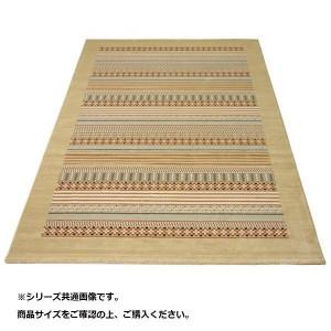 エジプト製 ウィルトン織カーペット 『パンドラ』 ベージュ 約200×250cm 2346759