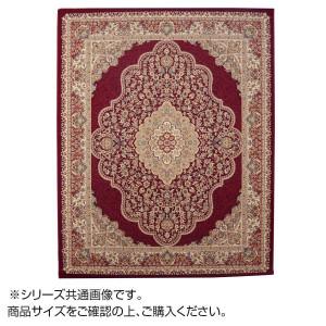 トルコ製 ウィルトン織カーペット 『ベルミラ』 ワイン 約240×330cm 2330699