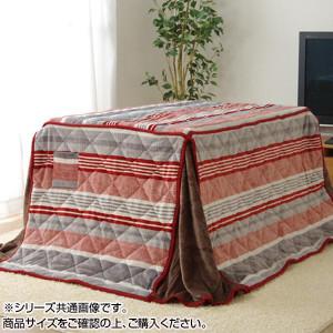 こたつ布団 正方形 ハイタイプ用 『Hニードル』 レッド 約235×235cm 6823369