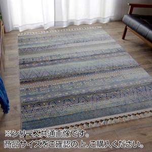 トルコ製 ウィルトン織カーペット ボーダータイプ 『ケール』 約200×250cm 2349559