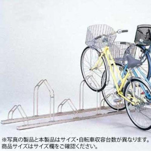 ダイケン ステンレス製自転車ラック サイクルスタンド 4台用 CS-MU4