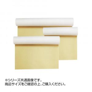 絹本 米寿 91×182cm CD13-4