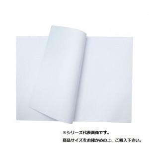 機械銀奉書 11K 500枚入 CN10-5