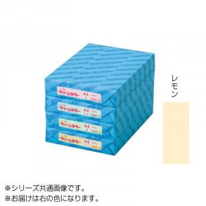 クリーンカラー B5 中厚口 33 レモン 500枚包 C325-33:PocketCompany 店