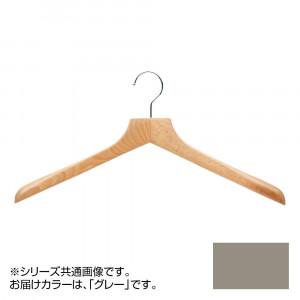日本製 木製ハンガーメンズ用 T-5260 グレー 5本セット 肩幅46cm×肩厚4.5cm