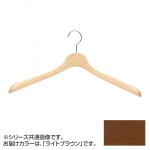 日本製 木製ハンガーメンズ用 ライトブラウン 5本セット T-5270 肩幅46cm×肩厚4cm