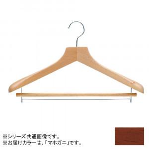 日本製 木製ハンガーメンズ用 マホガニ 5本セット T-5251 バー付 肩幅42cm×肩厚4.5cm