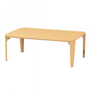 ローテーブル 折脚 ナチュラル LTTK9060NA