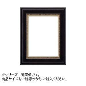 大額 7100 油額 PREMIER F20 鉄黒
