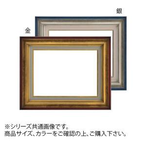 木製の額縁 大額 7740 正規認証品 2020 新規格 銀 F12 油額