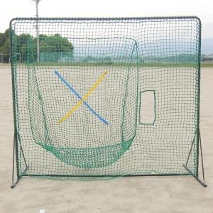 ティーバッティングネット バッティングネット 野球 ネット バッティング