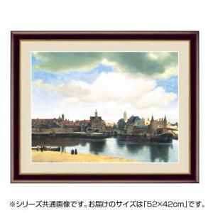 アート額絵 ヨハネス・フェルメール デルフトの眺望 G4-BM006 52×42cm