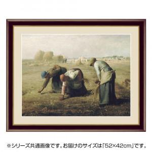 アート額絵 ジャン=フランソワ・ミレー 落穂拾い G4-BM010 52×42cm