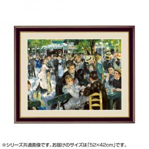アート額絵 ピエール=オーギュスト・ルノワール ムーラン・ド・ラ・ギャレット G4-BM032 52×42cm