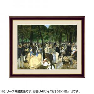 アート額絵 エドゥアール・マネ チュイルリー公園の音楽会 G4-BM044 52×42cm