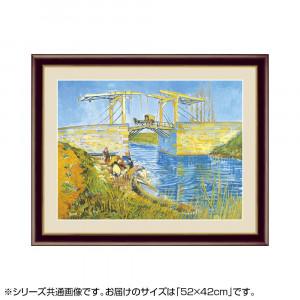 アート額絵 フィンセント・ヴィレム・ファン・ゴッホ アルルの跳ね橋 G4-BM052 52×42cm