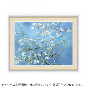 アート額絵 フィンセント・ヴィレム・ファン・ゴッホ 花咲くアーモンドの木の枝 G4-BM054 52×42cm
