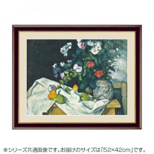 アート額絵 ポール・セザンヌ 花と果物のある静物 G4-BM065 52×42cm