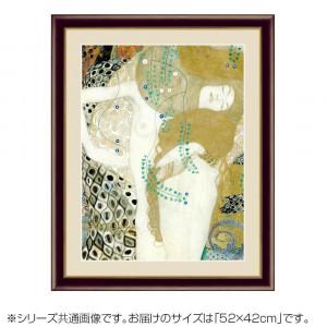 アート額絵 グスタフ・クリムト 水蛇I G4-BM071 52×42cm