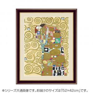 アート額絵 グスタフ・クリムト 抱擁 G4-BM072 52×42cm