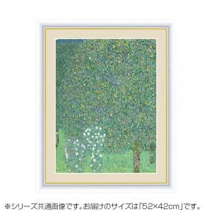 アート額絵 グスタフ・クリムト 木々の下の薔薇 G4-BM075 52×42cm
