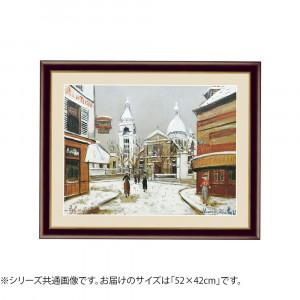アート額絵 モーリス・ユトリロ モンマルトルのサン=ピエール教会とサクレ=クール寺院 G4-BM082 52×42cm