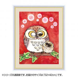 アート額絵 日菜子 ひなこ よりそい G4-AF062 52×42cm