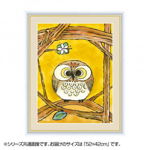 アート額絵 日菜子 ひなこ きらめき G4-AF064 52×42cm
