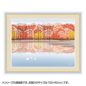 アート額絵 竹内 凛子 たけうち りんこ 湖畔晩秋 G4-CA002 52×42cm