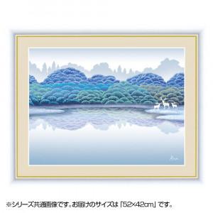 アート額絵 竹内 凛子 たけうち りんこ 湖畔雨後 G4-CA006 52×42cm