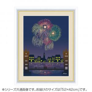 アート額絵 田口 みちる たぐち みちる 花火 G4-CL002 52×42cm
