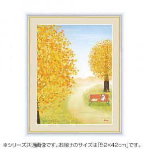 アート額絵 鈴木 みこと すずき みこと イチョウの木 G4-CM006 52×42cm