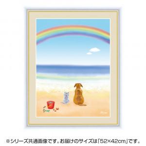アート額絵 喜多 一 きた はじめ 波打ち際 G4-CP005 52×42cm