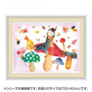 アート額絵 榎本 早織 えのもと さおり 秋の幸と少女 G4-CH003 52×42cm